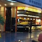 Photo de Motel 168 Yangzhou Wenc