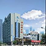 Chizhou Hotel