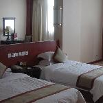 Yangshan Hotspring Hotel Resort