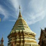 Wat Phra That Sri Donkam (Phrae, Long district)