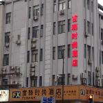 Photo de FX Hotel Shanghai Nanjing East Road