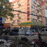 Φωτογραφία: 7 Days Inn (Beijing Zhongguancun)