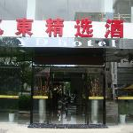 Photo of Yidong Hotel