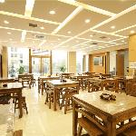 Фотография Yuanshun Business Hotel
