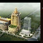 Foto de Jianming International Hotel