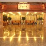 Qingdao Economic and Technical Development District Yingbin Hotel Foto