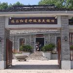 Hushan Hongxingping Hot Spring Resort