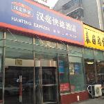 Photo de Hanting Express Beijing Guomao 2nd