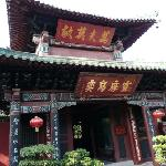 Zhanghuan Ancestral Hall of Nanchong