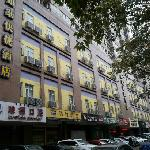 Home Inn Xi'an Daqing Road Yuxiangmen의 사진