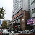 Quest International Hotel Foto