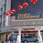 Citihome Woyang Huaxing Hotel