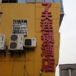 7 Days Inn (Hefei Changjiang Middle Road) Foto