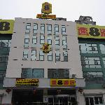 Super 8 Weihai Railway Station Daqing Road