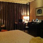 Foto Fulejiuzhou International Hotel