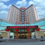 Foto di Zhengyan International Hotel