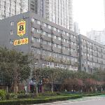 Super 8 Hotel (Chongqing Shi Qiao Pu)