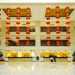 Photo of Guanghua International Hotel