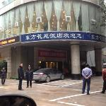 Photo of Dongfang Huayuan Hotel