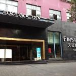 Foto de First Star Inn