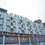 Yangguang Holiday Hotelの写真