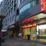 City Convenience Inn(Nanning You'ai)