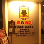 Super 8 Dongying Yanshan Road
