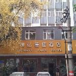 Photo of County Park Hotel (Wenmiao)