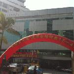Photo de Xiamen Huaqiao Hotel