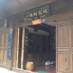 A Tree Hostel Lijiang의 사진