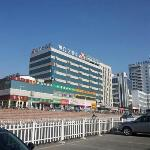 Foto de Jinjiang Inn (Zibo Train Station)