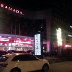 Photo de Ramada Zibo