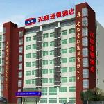 Foto de Hanting Express Wuhu Development Zone Wuyishan Road