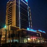 Photo of Blue Horizon International Hotel Zibo