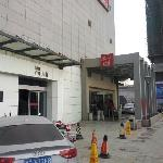 Photo of Zibo Housing Urban Hotel