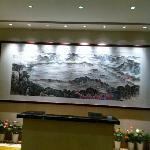 Photo of Hangzhou Hotel