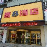 Super 8 (Tai'an Daimiao Qingnian Road)
