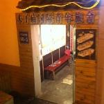 Foto di Fuzimiao International Youth Hostel