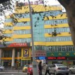 7 Days Inn Zibo Railway Station의 사진