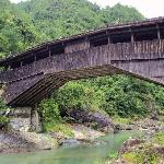 Santiao Bridge