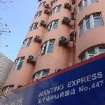 Hanting Express Nanjing Fuzimiao Zhongshan South Road의 사진