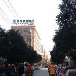 Photo of Green Tree Inn (Nanjing Xinjiekou Wawaqiao Express Hotel)