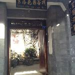 Photo of Lijiang Garden Inn