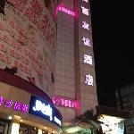 Xixi  Friendship Hotel