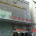 Photo de Xinghai COEX Business Hotel