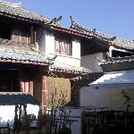 Photo of Mama's Naxi Guest House Lijiang
