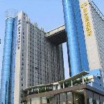 Photo de Carlton Hotel Chongqing