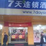 7 Days Inn Zhongshan Sunwen East Road의 사진