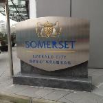 Somerset Emerald City Suzhou resmi