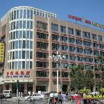Home Inn (Datong Yingbin Road)
